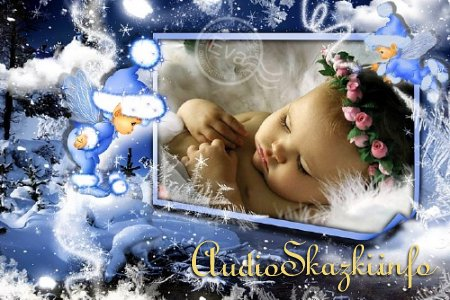 Детская рамочка для фото - Сладких зимних снов