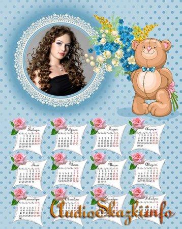 Календарь, медвежонок с букетом весенних цветов