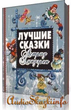 Собрание сочинений в 6-ти томах. Том 1.