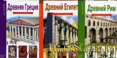 Школьный путеводитель
