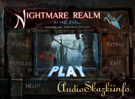 Nightmare Realm: In the End... Collectors Edition (2012/RUS)