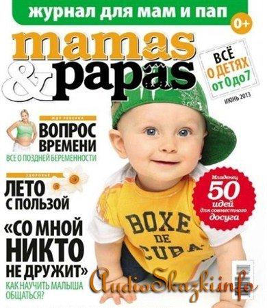 Mamas & Papas №6 (июнь) 2013