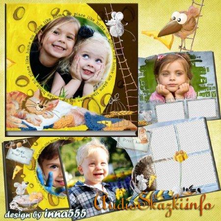 Детская фотокнига - Сырный дом