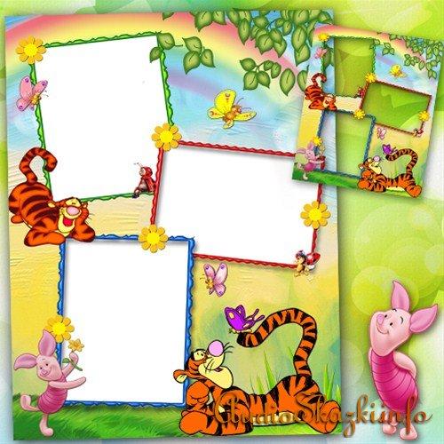 Детская фоторамка на 3 фотографии - Любимый тигрюля