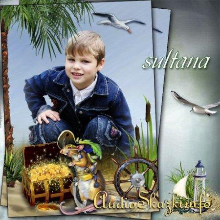 Детская рамка для мальчиков - Остров сокровищ