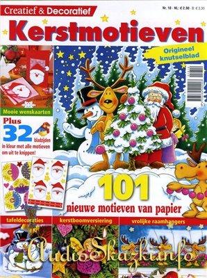 Kerstmotieven № 18