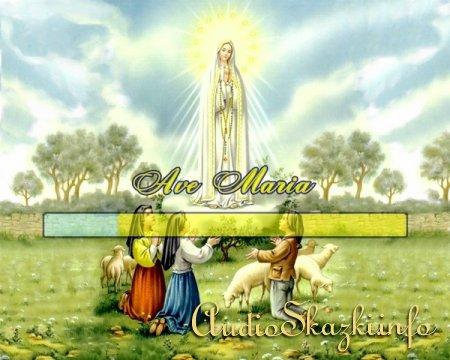 Шуберт. Ave Maria! Видео-караоке