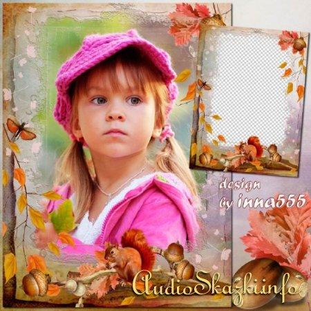 Рамка для фото - Окрашенный волшебной кистью осенний лес