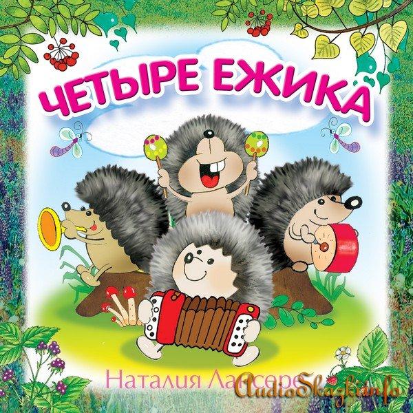 Альбом добрых и веселых детских песен