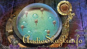 Над водой: Крик разума. Коллекционное издание (2012/RUS)