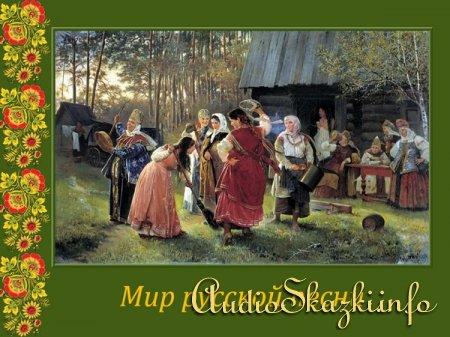 Мир русской песни (музыкальный урок-презентация)