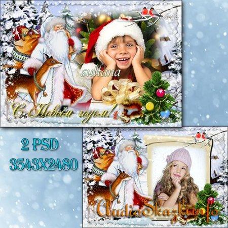 Рамка для фотошопа с Дедом Морозом - С Новым годом