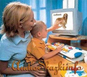Звуки домашних животных