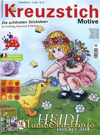 Kreuzstich Motive №5 2012