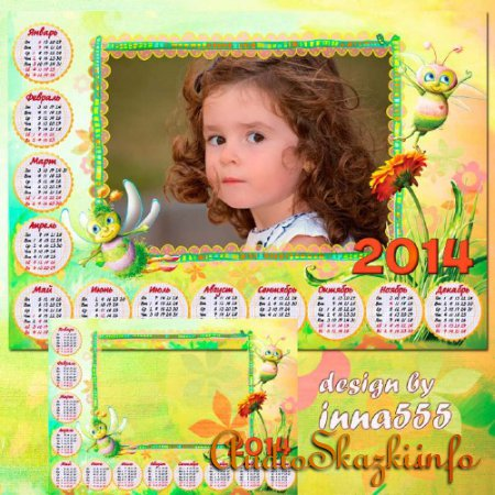 Детский календарь с рамкой для фото - Веселые пчелки