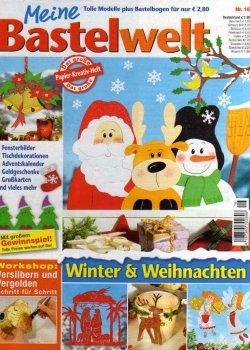 Meine Bastelwelt No.16 - Winter & Weihnachten