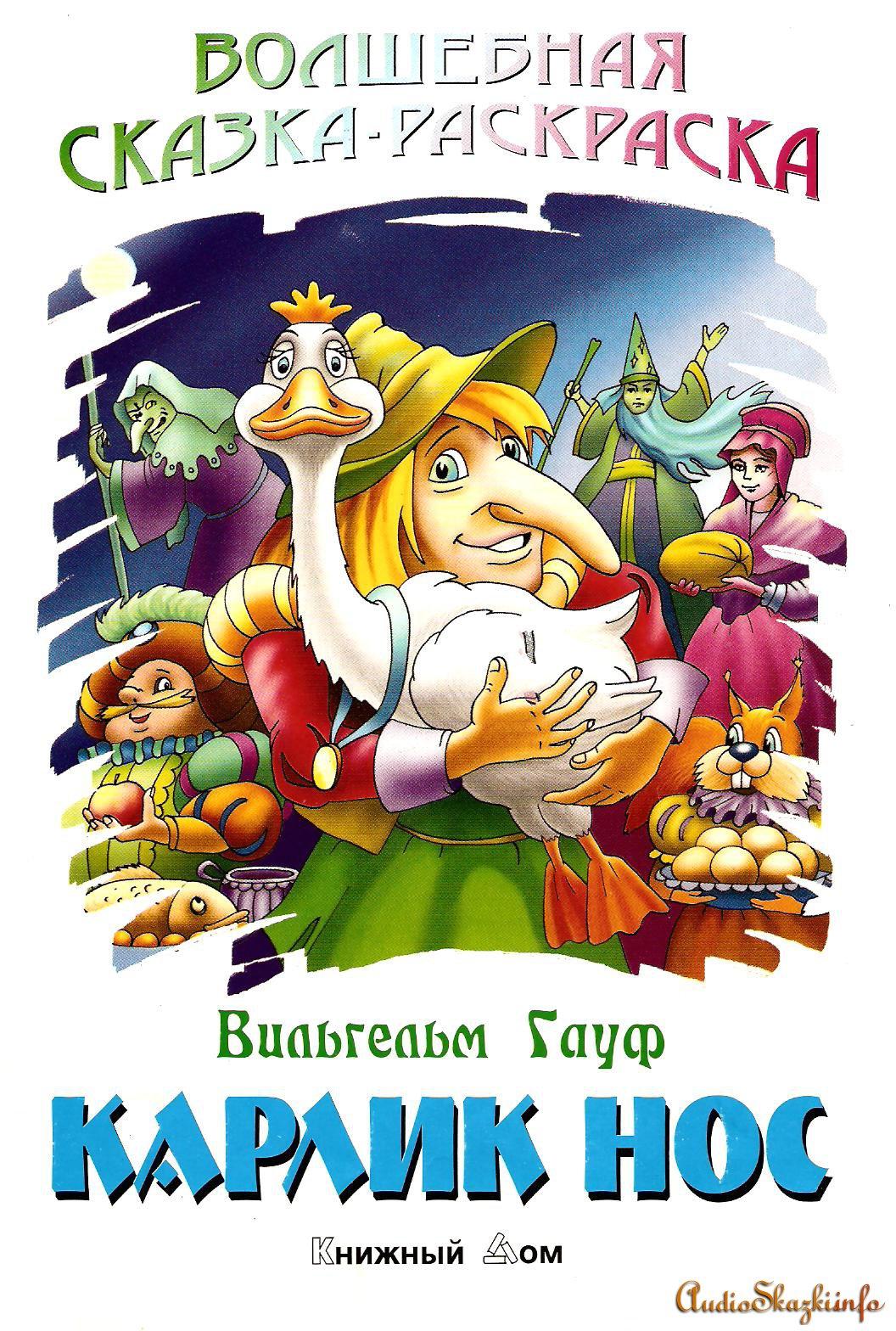 Дидактические игры в младшей группе Картотека с целями