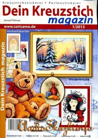 Dein Kreuzstich magazin №1 2013