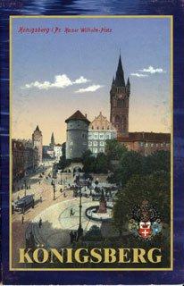 Кёнигсберг в почтовых открытках