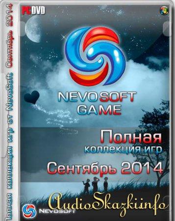 Полная коллекция игр от NevoSoft за Сентябрь (2014) PC / RUS