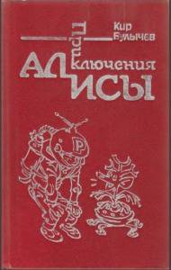 ��� ������� - ����������� ����� (7 �����) (1991-1992)