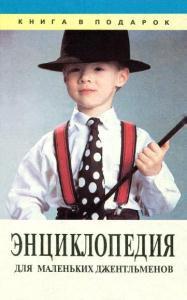 �. �. ������ - ������������ ��� ��������� ������������ (1997)