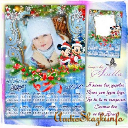 Календарь на 2016 год для фотошопа – Новогодние Микки и Минни Маус