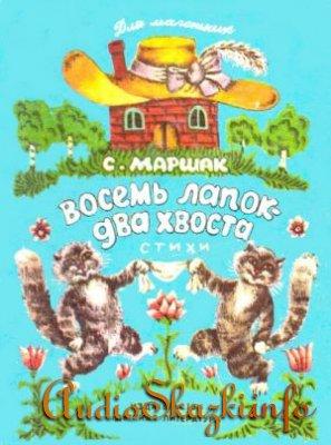 Детские книги: Книжки малышки