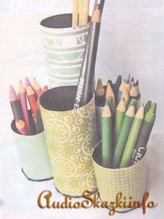 карандашница