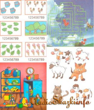Развивающие игры для детей.